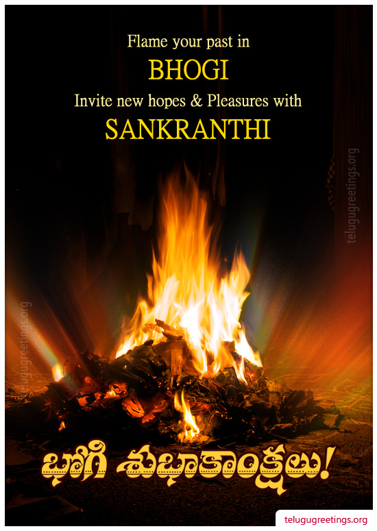 Bhogi Greeting 1, Send Bhogi Greeting Cards in Telugu to your friends and family.