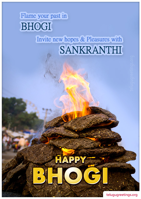 Bhogi Greeting 5, Send 2017 Bhogi Greeting Cards in Telugu to your friends and family.