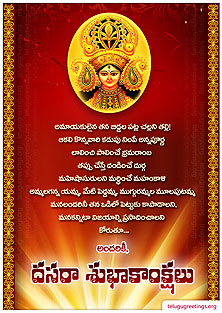 TeluguPedia.com – Online Resources for Telugu People.