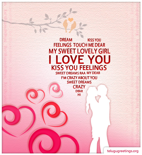Love Romance Card 4, Send Love Romance Telugu Greeting Messages to your Sweet Heart!