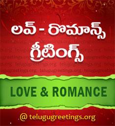 welcome to telugu greetings