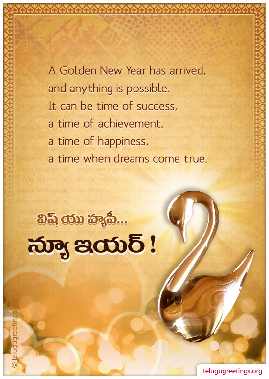 new year greeting 6
