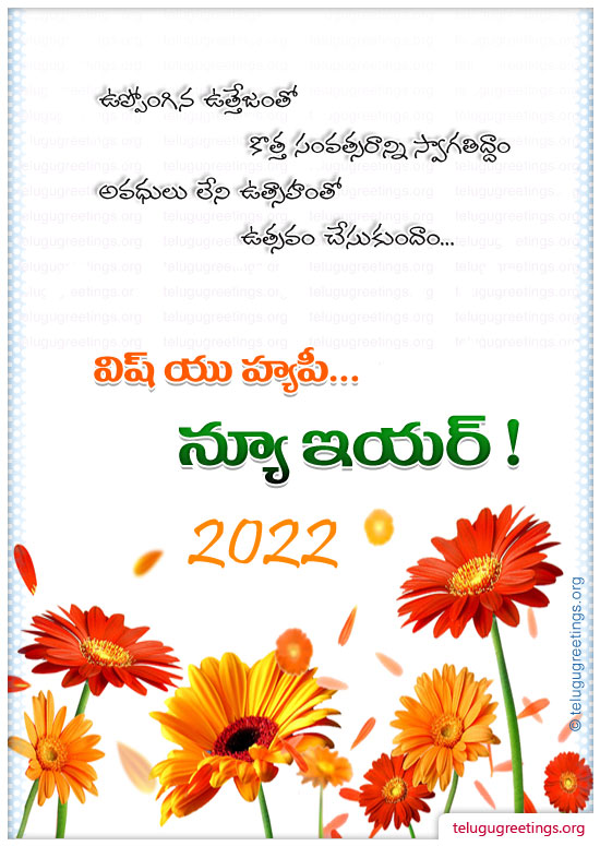 new year greeting 10