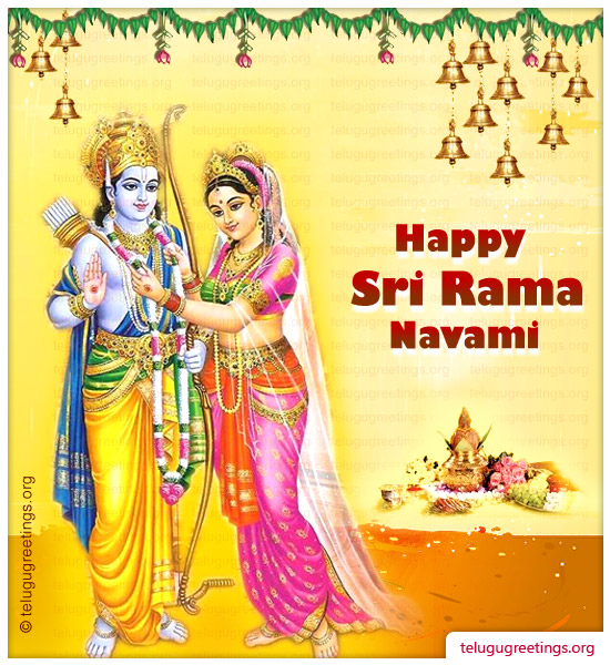 Rama Navami Card 1, Send Sri Rama Navami Telugu Greetings to your Friends and Family.
