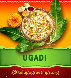 Birthday marriage day ugadi telugu new year 2018 telugu greetings ugadi greetings m4hsunfo