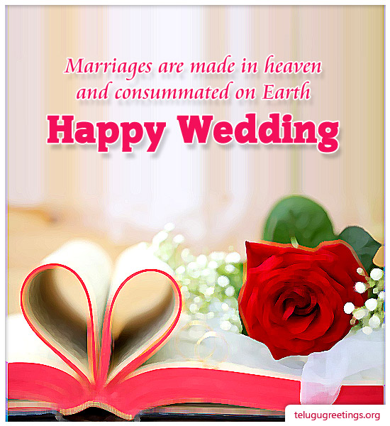 Wedding Greeting 1, Send Wedding Telugu Greetings to your Friends.