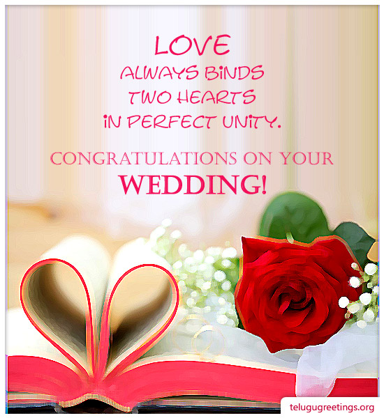 Wedding Greeting 2, Send Wedding Telugu Greetings to your Friends.