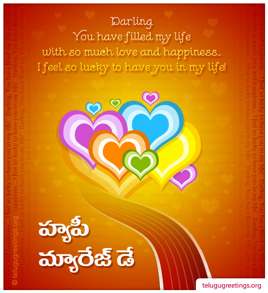Marriage Day Greetings Page 1